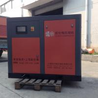 Quality Industrial Oilless Screw Air Compressors for Machinery Processing Industry 7.5KW 10HP wholesale