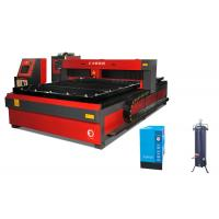 China Yag Laser Cutter Equipment , High Speed Laser Cutting Machine HECY3015C wholesale