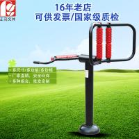 China Strength Teenagers Outdoor Fitness Machines For Home Galvanized Steel Pipe wholesale
