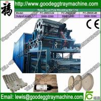 China Pulp Moulding Egg Tray Production Line on sale