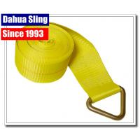 """Buy cheap 5670 Lb Winch Extension Strap With Delta Ring Assembly 4"""" X 27"""" OEM Avaliable from wholesalers"""