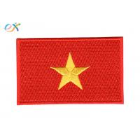 China Polyester Background Fabric Embroidered Flag Patches Rectangle Shape For Uniform Garments wholesale