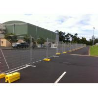 Buy cheap AS/NZS standard OD 40mm tube temporary construction fence panels 2.1m height from wholesalers