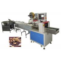China Chocolate Bar 200 Bags / Min Automatic Packaging Machine wholesale