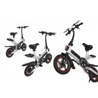 China Pedal Assist Small Folding Electric Bike For Leisure / Sport Aluminium Alloy Frame wholesale