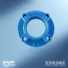 China Round Bearing Blocks Housings With Set Screws Locking / Synthetic Lip - Type Seals FC209 wholesale