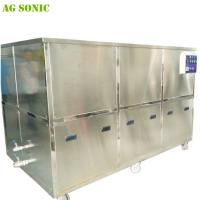 China 28kHz Ultrasonic Engine Cleaner / Ultrasonic Cartridge Cleaner With Oil Filter System wholesale