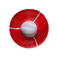 China Miniature Size 32AWG FEP Insulated Wire Transparent Cover Tinned Copper Wire wholesale