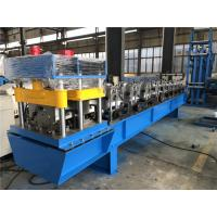Buy cheap With Film System Ridge Cap Roll Forming Equipment Drive by Chain 0-15m/min from wholesalers