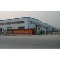 Chongqing HLA Mechanical Equipment Co., Ltd.