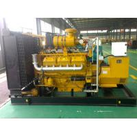 Quality 50Hz Water Cooled Natural Gas Backup Generator with Over Frequency Protection , Stamford Alternator for sale
