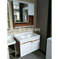 China High Grade White Modern Cabinet Type Plywood Hanging Bathroom Vanity wholesale