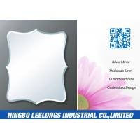 China Decorative Silver Bathroom Mirror Glass 5mm To Match Different Home Furniture wholesale