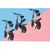 China Front & Rear 12 Inch Folding Travel Bike , Smart Lightweight Fold Up Bike wholesale