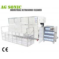 Buy cheap 2000L Industrial Ultrasonic Engine Cleaner For Motor Cylinder Head Washing from wholesalers