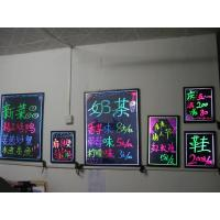 Buy cheap LED Advertisement Board from wholesalers