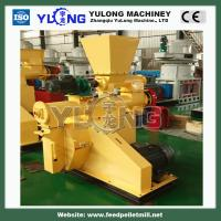 Quality Hot HKJ250 Animal feed pellet machine/chicken feed pellet machine/Fish feed pellet making machine for sale for sale