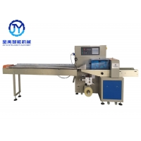 China Auto Counting 50/60Hz 2.8Kw Fruit Vegetable Packing Machine wholesale