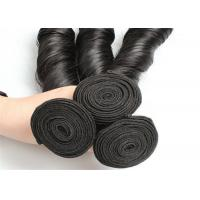 China Romance Curl Indian Human Hair Weave Wet And Wavy Easy To Color wholesale