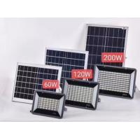 China 5 Years Warranty 195lm/W Solar LED Street Flood Garden Light With Mono Solar Panel And LiFePO4 Lithium Battery wholesale