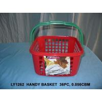 Quality Handy Basket with Handle (LY1262) for sale