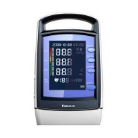 China Extra large display Automatic Blood Pressure Monitor with printer attached wholesale