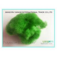 China Renewable Hollow Conjugated Polyester Fiber Stuffing Furniture Filling Material wholesale