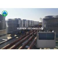 Buy cheap Powerful Residential Heat Pump System , Most Efficient Air Source Heat Pump from wholesalers