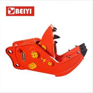 China BEIYI New Single and double hydraulic cylinder Hydraulic conrete pulverizer Excavator hydraulic pulverizer wholesale