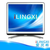 China 17inch small screen  LCD TV with USB/HDMI/VGA/AV/TV  ports  supplied by  led  tv manufacturer on sale