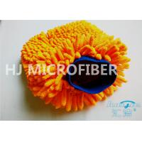 Buy cheap 1500gsm Microfiber Chenille Wash Mitt Car Cleaning Mitt With Elastic Cuff from wholesalers