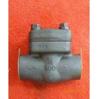 "Buy cheap 347 Stainless Steel 2"" Swing Check Valve 2500# Ends API 6D / ANSI 16.5 B from wholesalers"