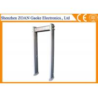 Buy cheap 12 Zones Door Frame Metal Detector Gate For Security Check 4KHZ - 8KHZ Frequency from wholesalers