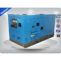 China German Deutz  KOFO Ricardo Open Diesel Generator Backup Power wholesale
