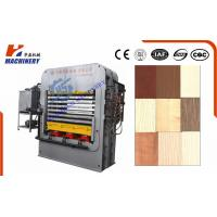 China Multifunction Customized Hot Press Machine For Doors Woodworking wholesale