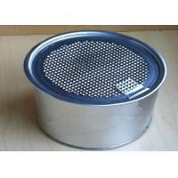 China 211# Environmental food packing Aluminium Foil tin can Lids 65mm diameter wholesale