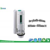 China POM Toilet Dual Flush Valve / Dual Flush Outlet Valve For Plastic Cistern , Easy Install And Adjust wholesale