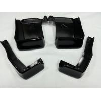 Silver / Red Rubber Painted Mud Guards For Honda Accord 2012-2013-2014