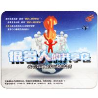 China rubber wholesale mouse pads, colorful mouse pads rubber, Wholesale stock mouse pads wholesale