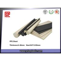 China PPS extruded Sheet wholesale