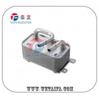 China 17217519213  BMW Engine Oil Cooler wholesale
