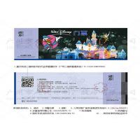 China Standard Card Style Professional Printing Services Static Proof With High Recognition Rate wholesale