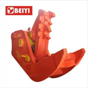 China BEIYI Excavator Demolition Machine Concrete Crusher Hydraulic Rotating Pulverizer For Sale wholesale