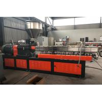 China Pet Bottle Recycle Double Screw Extruder Plastic Granules Making Machine wholesale