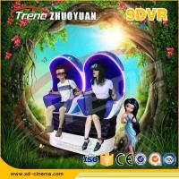 Funny Games Virtual Reality Equipment , 9d Action Cinema Electric Servo System