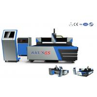 China Fiber Laser Cutting Machine for 5mm to 8mm Metal Cutting , Effective Cutting Size 1500*3000mm wholesale