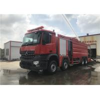 China HALE Pump RSD 6000L/M Foam Fire Truck CCC ISO BV Approved 18000kg Total Mass wholesale