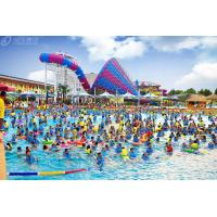 Buy cheap Commercial Trumpet Fiberglass Water Slides For Families/ Water Amusement Park from wholesalers