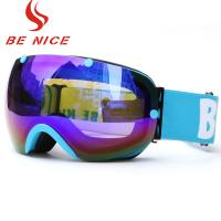 Buy cheap Durable Ski Snowboard Goggles / Cool Snowboard Goggles Protective Safety Skiing from wholesalers