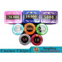 China 730 Pcs Crystal Screen Style Roulette Chip Set / Poker Game Set In Aluminum Case wholesale